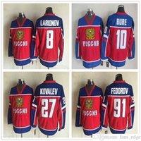 Equipo vintage Olímpico Rusia Hockey sobre hielo 91 Sergei Fedorov Jersey 8 Igor Larionov 10 Pavel Bure 27 Alexei Kovalev Jerseys MEJOR DE CALIDAD