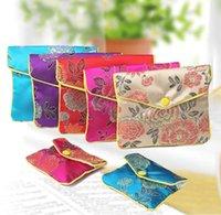 Китайская брокадная ручной работы шелковая вышивка мягкая сумка на молнии небольшие ювелирные изделия для хранения мешочек для хранения Snap Case Satin монет