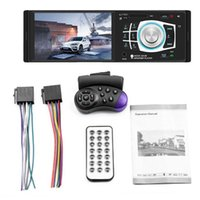 Car Video 4.1 Inch MP5 MP4 MP3 Player Radio Card U Disk Wireless Reversing Rear View High-definition Image