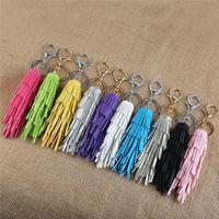 Newest fashion tassel key chain multi-layer bag pendant metal car keyring Leather custom cute jewelry
