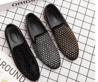 Dress Shoes Full Shining PVC Bricks Decoration Mens Formal Soft Sole Slip-on Loafers Big Size Party Casual DA6