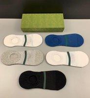 Todo tipo de calcetines de colores simples de color invisible Silicona de hombre Antidkid Cotton Barco de algodón Can Juyi en primavera y verano 5 pares