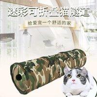 Туннель складные джунгли камуфляж мягкая ткань кошка Pet Products Rolling Dragon Toy