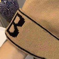 Cappello a maglia di lana invernale per uomo Donne Donne Design Moda Hip Hop Lettera Solid Skull Berretto Berretto Cappucci Caps Casual Caldo Cappuccio spesso nero Cappelli Bianco Bianco