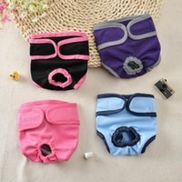 Dog Apparel Physiological Pants Design Small Medium And Large Dogs Walking Anti-harassment Adjustable Pet Supplies