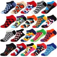2021 Men's Latest Design Boat Socks Short Summer Socks Quality Business Geometric Lattice Colorful Mens Cotton Socks