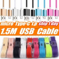 Type-C Micro USB Cable 1.5M Nylon Data Line Charging Cable Colorful Metal Plug For Samsung Galaxy Note 10 S8 S7 Device Transfer