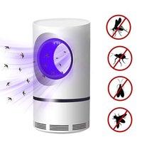 مصيدة البعوض USB الكهربائية، مصباح LED مضاد للأشعة فوق البنفسجية، معدات مكافحة الآفات، مناسبة للصيف مع العديد من الحشرات