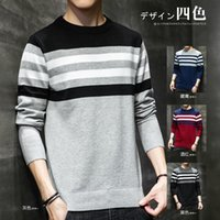 Men's Sweaters Autumn T-neck Sweater 100% Cotton Pullover Thread Striped Knit Bottomed Shirt