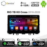 KIA RIO YB KX 크로스 2021 - 자동차 DVD 플레이어 DSP 6G + 128G 광 네비게이션 GPS 라디오 1280 * 720에 대한 소유자 안드로이드 10.0 8 코어