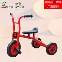 Anaokulu üç tekerlekli bisiklet iki kişi okul öncesi eğitim çocuk bisikletleri insanları oyuncak araba düz saç oynamak için alabilir