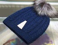 Pompom Woll-Beanie Cap Hat Mode Verdickung Kabel Strickmütze / Schädelkappen Sport Hüte schwarz Unisex im Winterski-Kappe Hut Pelz Pom