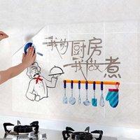 Küchen-Cartoon wasserdichte Wand mit fettlokalen Papier, selbstklebender hochtemperaturbeständigem Haushaltsherd-Fliesen-Tapeten
