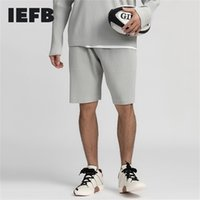 IEFB   men's wear Japan style stretch fabric thin loose casual knee length pants pleated elastic waist shorts male 9Y3051 210712