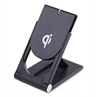 Qi wireless charger folding phone holder for Iphone X 8 8Plus Dock Samsung Plus S8 with retail packaging