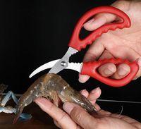 جراد البحر الأسماك الروبيان السلطعون مقص الروبيان الأطعمة البحرية مقص المقاوم للصدأ حادة المأكولات البحرية القص المطبخ مقص أدوات