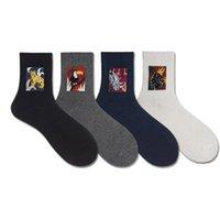 Men's Socks S Design Fashion Jacquard Pattern Adult Warm Cotton Mens Sports