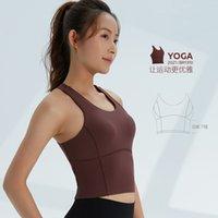 Lulu Legging Style Yoga Vest Push up Bras Wireless Sports Underwear Womens Wide Shoulder Strap High Hem Stretch Nude Feel Exercise Strap Yog