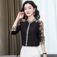 Dropshipping Wholesale Spring Summer Autumn Fall Floral Print Stand O Neck Button Front Long Sleeve Women Ladies Casual Party Office OL Work Beach Tops Shirt Blouse