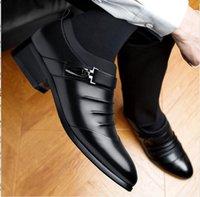 Мужские платье обувь прохладный британский заостренный мальчик молодежный бизнес формальный носить путешествие кожа классический модный дизайн ленивый вождение полосатые металлические пряжки случайные свадьбы