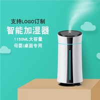 Mini USB Humidifier Home Office Desk Surface Panel Student Dormitory Baby Room Mute Air Atomizer Factory Outlet