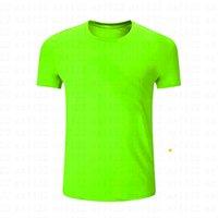 248-men unen 키즈 테니스 셔츠 스포츠웨어웨어 훈련 폴리 에스터 화이트 블랙 블루 회색 Jersesesy S-XXL 야외 의류