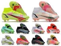 2021 Superfly VIII 8 النخبة SG PRO مكافحة تسد أحذية كرة القدم XIV جديد الموسم اليعسوب CR7 رونالدو RawaCouse الدافع رجل النساء بنين أحذية عالية لكرة القدم المرابط US6.5-11