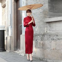 Ethnic Clothing Sexy Floral Lace Sleeve Velour Cheongsam Female Chinese Red Qipao Bridal Prom Dresses Gown Large Size 3XL 4XL Maxi Vestidos