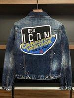 DSQ 데님 재킷 남성 코트 진한 파란색 캐주얼 데님 재킷 면화 턴 다운 칼라 긴 소매 데님 폭탄 자켓 98369