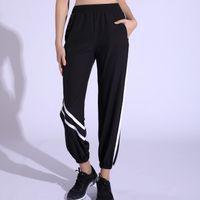 Lulu Legging Raging Kirpi Spor Pantolon Kadın Genişletilmiş Sürüm Ayak Bileği Bağlı Gevşek Spor Pantolon Rahat Koşu Dans Pantolon Yoga Giysileri