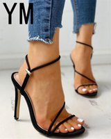 Dress Shoes Sexy Gladiator Sandals Women Jelly Transparent Open Toe High Heels Party Lace-Up Ankle Strap Zapatilla