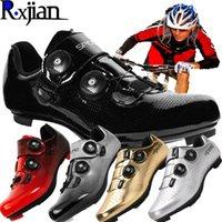 r.xjian triathlon 헌신적 인 커플 편리한 더블 턴 버클로드 산악 자전거 신발 야외 스포츠 자전거 사이클링 신발