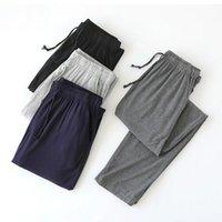 Men's Sleepwear Autumn Modal Pajamas Pants Loose Thin Home Leisure Sports Sleep Bottoms Wear Men Solid Loungewear