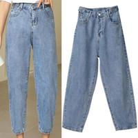 Women's Jeans Harajuku Korean Style Wash Denim Pants Pantalon Stretch High Waist Nine Point Vintage Boyfriend For Women