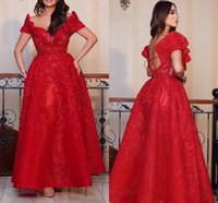 Sexy Red Lace Beaded Prom Dresses Applique Sweetheart A-line Backless Evening Dress Formal Party Second Reception Gowns