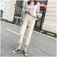 Arrival Jeans Women's Loose Women Vintage Female Trousers Spring Autumn Straight Casual Pants High Waist Cotton