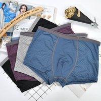 NOUVEAU Style Nylon Nylon Boxers élastiques de sous-vêtements respirants