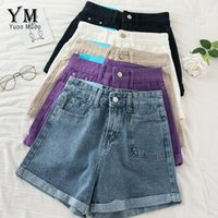 Yuoomuoo джинсовые шорты женщины кратки все матча летние джинсы Феминино тонкий обжимной высокой талии шикарные женские днища женские