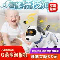 Leneng K16 Programming Robot Dog Electric Intelligent Remote Control Stunt Electronic Pet Singing and Dancing