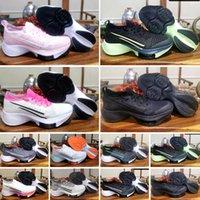 2022 Zoom Tipi N.354 Menta Siyah Summit Beyaz Ayakkabı Erkek Kadın Zoomx Des Chaussures Erkek Rahat Spor Eğitmenler Sneakers En Kaliteli Boyutu 36-45