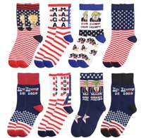 Trump Socks Make America Great Again Favor Stockings For Adults Women Men Universal Cotton Sports SN2983