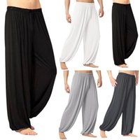 Men Pants Joggers Sweatpants Solid Color Baggy Trousers Belly Dance Yoga Harem Slacks Trendy Loose Style