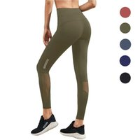 Yoga Outfits Kezrea Mesh Stitching Sports Tights Female Breathable Quick-drying High Waist Fitness Running Training Nine Pants