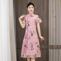 1447# Summer Young Girl Modified Dress Vintage Retro Chinese Improved Cheongsam Elegant Mandarin Collar Female Qipao Ethnic Clothing
