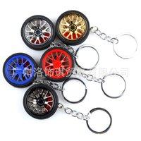 자동차 바퀴 터보 키 체인 액세서리 브레이크 디스크 타이어 키 체인 금속 선물에 대 한 자동 키 링