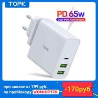 Topk B306P 65W PD USB-Ladegerät Fast Typ C Schnellladung 3.0 für MacBook Pro Laptop Tablet Xiaomi