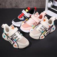 Tênis vosonca meninos sapatos crianças casuais adolescentes esportes moda de alta qualidade confortável respirável