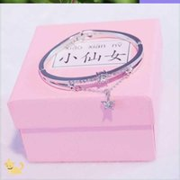 . 2020 girl Xinsen's bt friend two three sisters foreign style Bracelet female student Xiaoqing novice