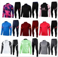 2021 2022 Men + Kids Football Jersey Tracksuit Kits 21 22 Mens e Kid Training Suit Futebol Tracksuits Jacket Jogging Survitement Pé