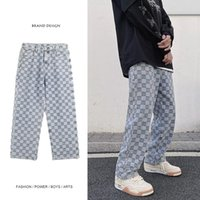 Men's Jeans 2021 Super Fire Plaid Loose Straight Legs Youth Student Personality Long Pants Fashion All-match Casual